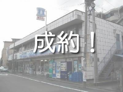 東急東横線 元住吉駅 1R 外観写真